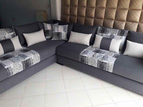حلم كل ربة بيت ذواقة ستيلات عصرية 2018لسيجورات مغربية كتفتح النفسsejour Marocain Houte Gamme Youtube Home Home Decor Sectional Couch