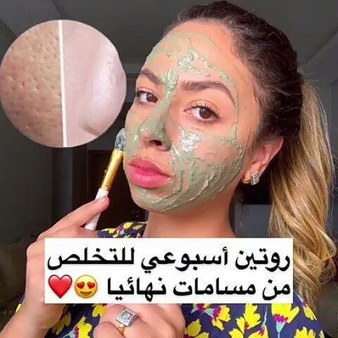 الفديو اليوم من عند ااجميلة Fadwa Fakhari تابعوها ولا تنسو