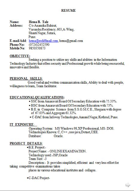 Cv Format Uae Careers In Dubai Middle East Resume Format Cv
