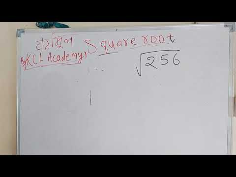 256 Square Root Of 256 In Hindi À¤µà¤° À¤—म À¤² À¤¨ À¤• À¤²à¤¨ By Kclacademy Youtube In 2020 Square Roots Square Root