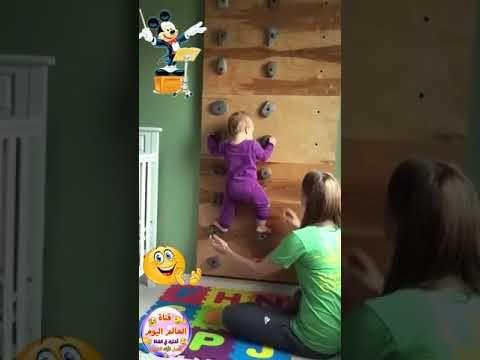 كيف تعلم طفل عمر سنة يتسلق الجبال هههه Youtube In 2020 Youtube Enjoyment