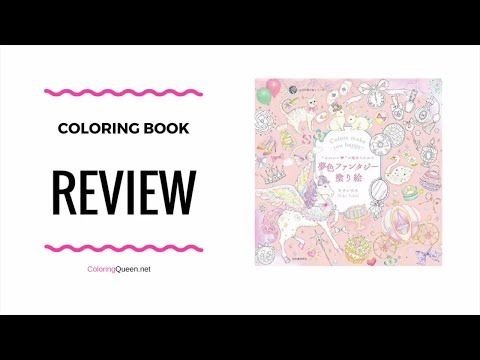 Colors Make You Happy Vol 1 Coloring Book Review Miki Takei Youtube Coloring Books Are You Happy Japanese Colors