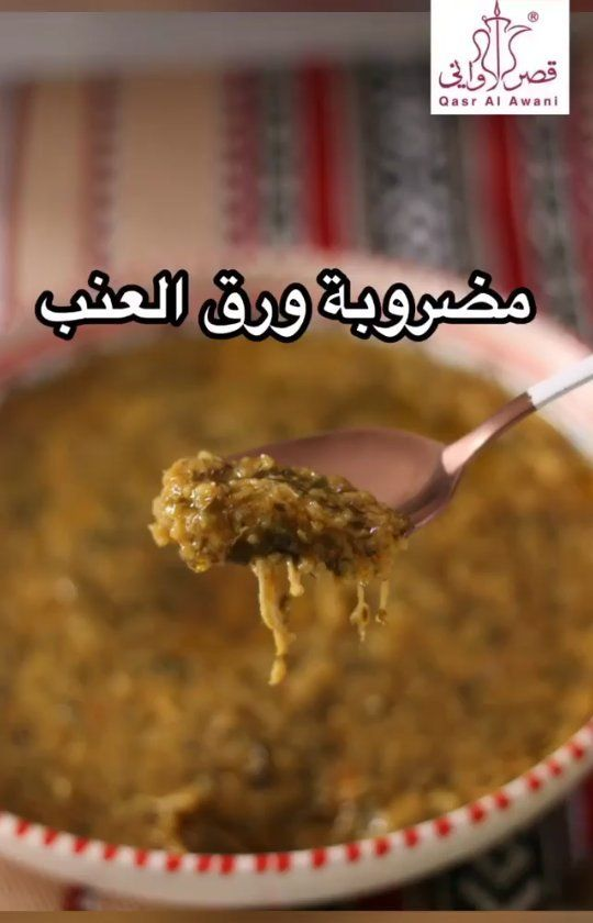 2 607 Likes 144 Comments طبخ وجدان العنزيkuwait Q8 Ma6ba5 Star On Instagram صدرين دجاج اختياري ممكن عملها بدون دجاج كوبي Cooking Food Breakfast