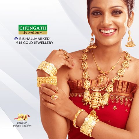 Most beautiful 916 gold ‪#‎jewellery‬ from Chungath Jewellery, with the best affordable making charges and quality. www.chungathjewellery.com