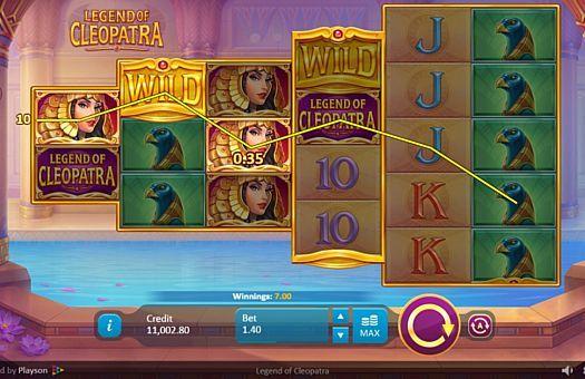ігровий автомат Єгипет
