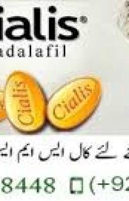 Pin On Cialis 25mg Price In Pakistan 03006668448