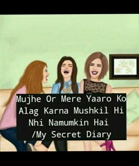 Pin By Aafiya Motiwala On 4diary Written Friendship Quotes Funny Quotes Quotations