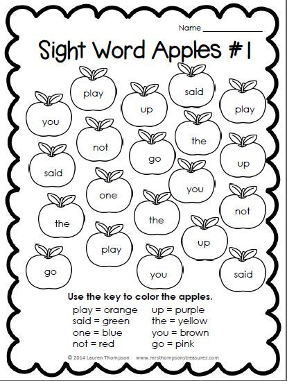 All About Apples Sight Words Sight Word Worksheets First