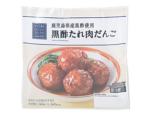 味も量も大満足!ローソンセレクトの「黒酢だれ肉団子」が美味しい♡
