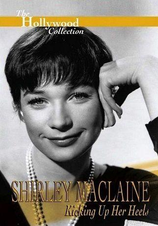 Hollywood Collection: Shirley MacLaine. Ansias de superación (1996):