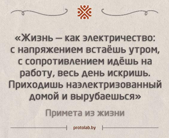 https://i.pinimg.com/564x/aa/69/bc/aa69bc30d6fb32235b30a802330986f2.jpg