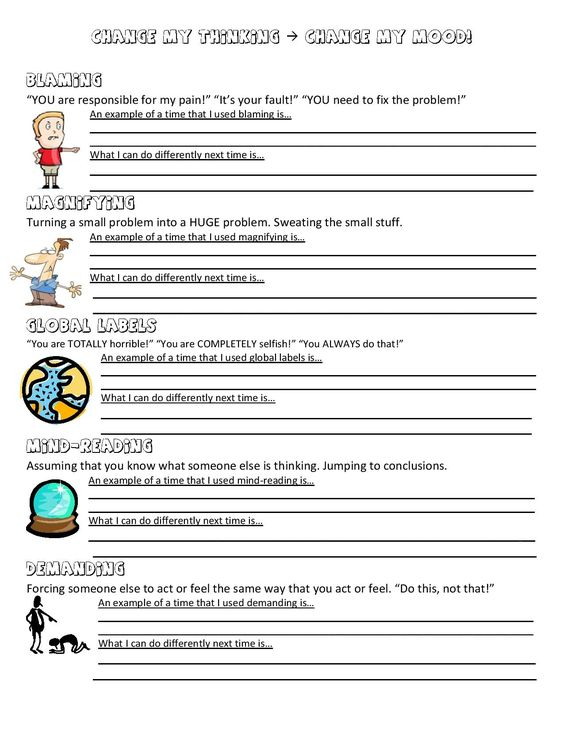 CBT Anger Management/Cognitive Distortions worksheet-great!: