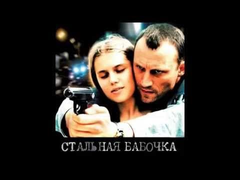 смотреть онлайн фильмы русский криминал 2015 2016