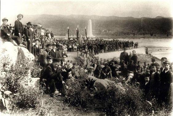 Αποκαλυπτήρια ηρώου πεσόντων στον πόλεμο του 1904