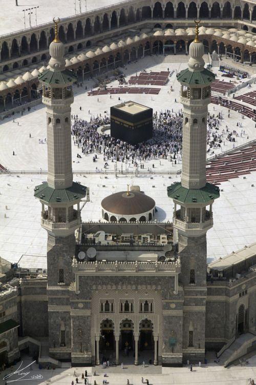 Masjid Al-Haram, Mecca