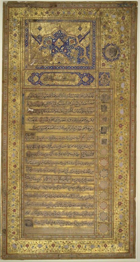 AbuL Qasim Farhang Ibn Vesal Marriage Contract Dated AH