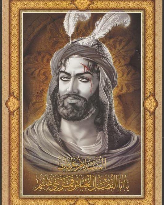 3 357 Likes 135 Comments علي ال خليفة الشمري Lwy313lwy On Instagram Islamic Paintings Painting Art