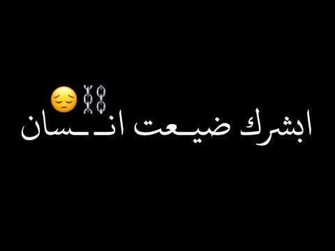 سيف عامر ورقة تصميم بدون حقوق حالات واتساب Youtube Photo Calligraphy Arabic Calligraphy