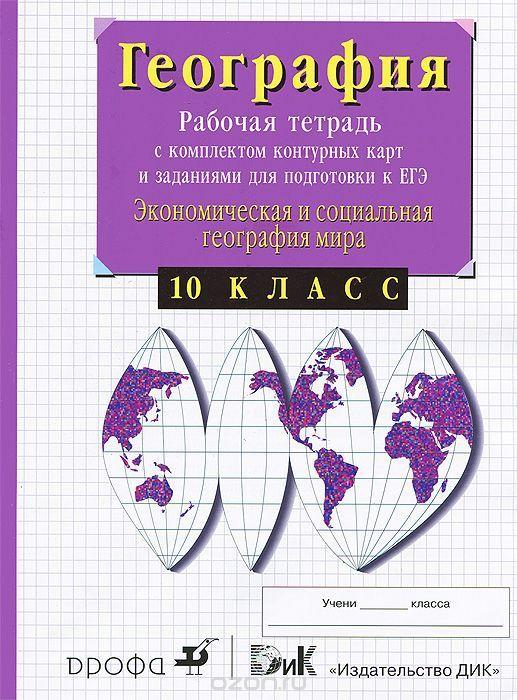 Итоговые контрольные работы за полугодие по русскому языку  Итоговые контрольные работы за 1 полугодие по русскому языку 4 класс 21 век