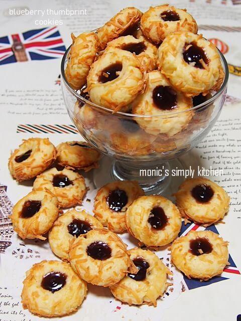 Resep Kue Kering Kurma Dates Cookies Perhitungan Harga Jual Monic S Simply Kitchen Makanan Dan Minuman Makanan Resep Makanan