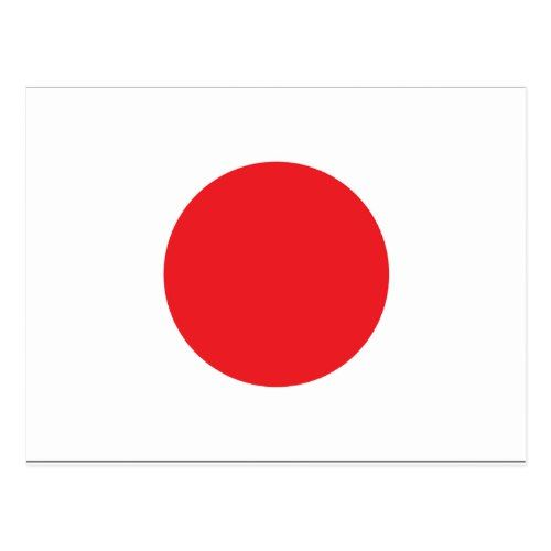 Japan Flag Postcard Zazzle Com Japan Flag Flag Postcard