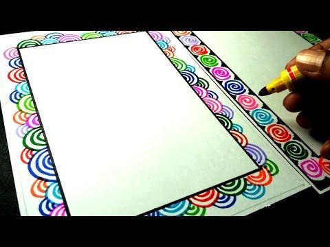 2 Very Easy And Attractive Border Design For Project File Youtube Page Borders Design Colorful Borders Design Frame Border Design In school, i drew a beautiful border design on the intro paper and every page of the project had some sort of border. easy and attractive border design