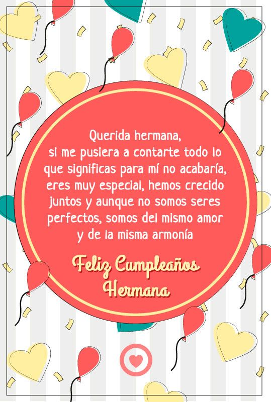 Bonito Mensaje De Cumpleaños Para Mi Hermana Mensaje De