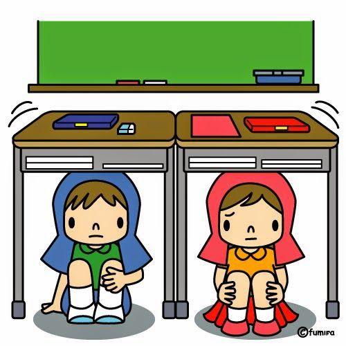 Dibujos Para Colorear Maestra De Infantil Y Primaria El Colegio Dibujos Para Colore En 2020 Dibujo De Niños Jugando Niños Leyendo Actividades Para Niños Preescolar