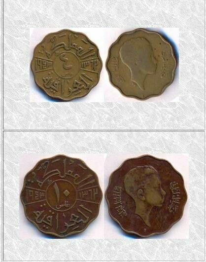 ملوك العراق Aa89d86b329d0c07e3ae46e69d6ac89a