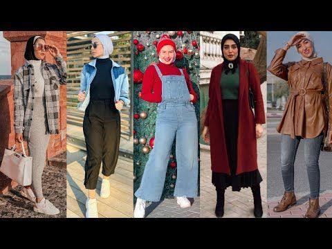 موضة ملابس بنات محجبات شتاء 2021 ملابس للبنات شتاء 2021 تنسيقات شتوية للبنات المراهقات 2021 Youtube In 2021 Hijabi