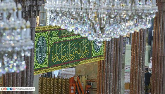Atmosphere öf the shrine of Imam Hussain A.S on the wedding anniversary of his parents ( A.S.W.S )