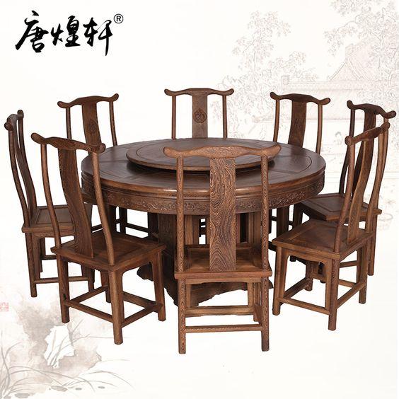 Pas cher Tang Huang Xuan classique meubles wengé bois rond salle à manger tables et chaises combinaison de chinois antique table à manger double, Acheter  Fil de fer de qualité directement des fournisseurs de Chine:    Les images des produits sont prises en nature, mais en raison de facteurs techniques de prise de vue, lumière, affic