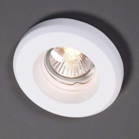 Einbaustrahler Gipsy rund smooth: #gipstrahler #innenbeleuchtung #Wohnen #design