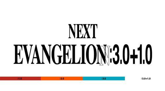 Anime: Se anuncia #EvangelionFinal : 3.0 + 1.0 | RetornoAnime, Japón en tus manos.