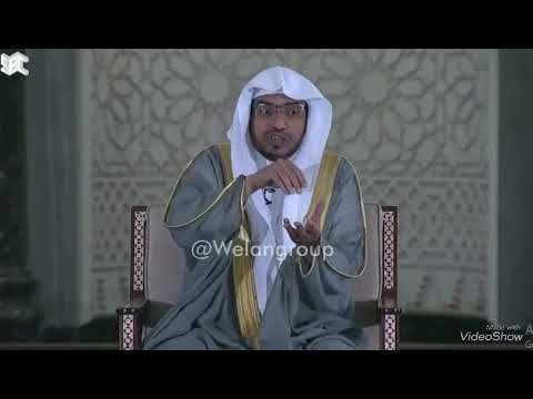 فضل قبيلة عنزه على العرب الشيخ صالح المغامسي Youtube Nun Dress Fashion Dresses