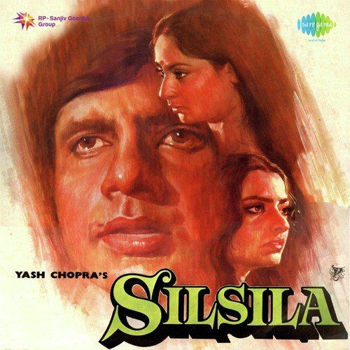 Silsila Rang Barse Bheege Chunarwali Mp3 Song Download In 2020 Songs Mp3 Song Download Album Releases