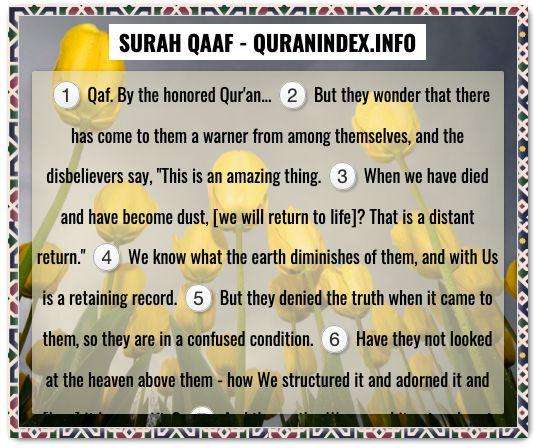 50 Surah Qaaf سورة ق Quran Index Search Quran Verses Quran Verses
