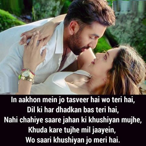 770+ Romantic Couple Wallpaper With Shayari HD Terbaik