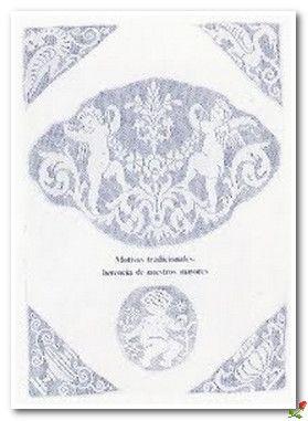Филейные вставки к шторе в греческом стиле