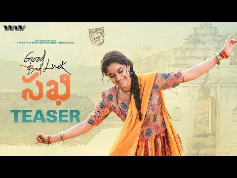 Janda Pai Kapiraju Telugu Movie Review Nani Amala Paul Ragini Dwived Movie Teaser Teaser Movies