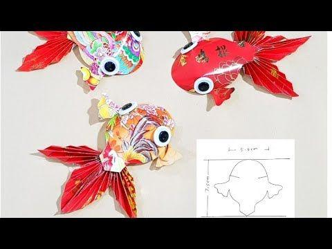 Origami Koi (Riccardo Foschi) Variation. Origami fish . Easy paper ... | 360x480