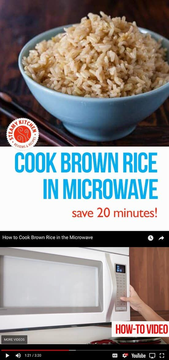 How To Cook Brown Rice In The Microwave