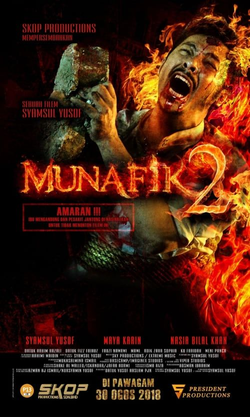 Munafik 2 Full Movie : munafik, movie, Regarder~Munafik, Film'Complet, Streaming, Français, Movies,, Movies, Online,