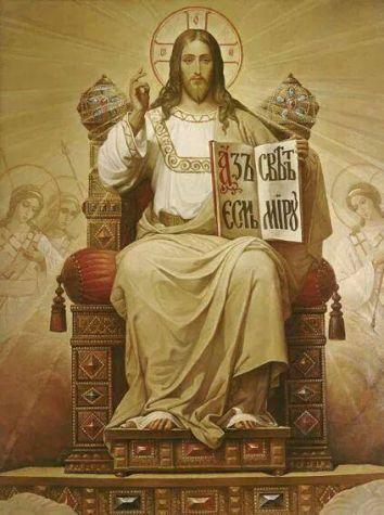 Crucified Saint Joan