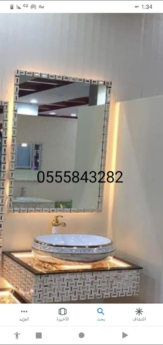 صور مغاسل رخام حمامات الرياض Framed Bathroom Mirror Bathroom Mirror Home Decor