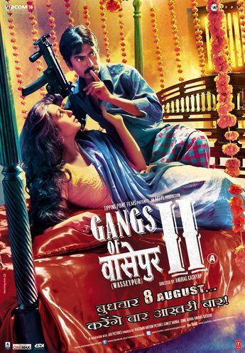 Return To The Main Poster Page For Gangs Of Wasseypur Ii Famous Movie Posters Wonder Woman Movie Download Wonder Woman Movie
