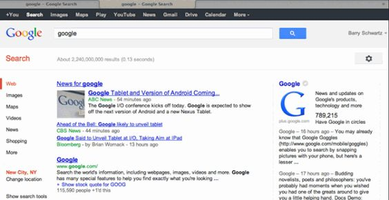 Google is testing yet another user interface test, this one is where the top thin black bar can be removed completely.