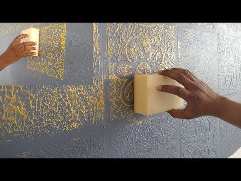 Wall Texture Painting Design Interior Exterior Paint Intzar Malik Youtube Wall Texture Design Wall Paint Designs Gold Painted Walls