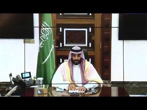 كلمة سيدي ولي العهد الأمير محمد بن سلمان بمناسبة عيد الفطر 1441 Youtube