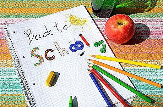 نصائح هامة لكل أسرة قبل البدء فى العام الدراسى الجديد سنة أولى مدرسة اقتراب حلول العام الدراس Back To School Prayer Prayer For Students Back To School